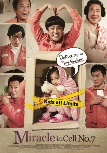 Source: koreanfilm.or.kr